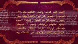 الجماعة الاسلامية الاحمدية - اقتباسات عن الخلافة (اقتباس 3)