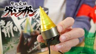 『天元突破グレンラガン』放送10周年を記念して、シモンの持つ「コアドリル」をPROPLICAが商品化!! ショウカイジャーは特撮を中心とした玩具...