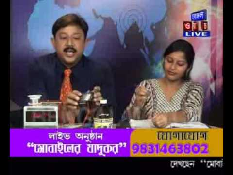 Bengal Watch TV show with Telecom Inox (9831463802)