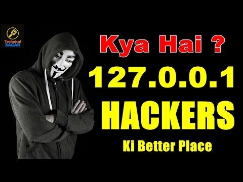 [Hindi] Kya hai 127.0.0.1 ? | Localhost Hackers Ke Liye Better Place ? | Explained In Detail