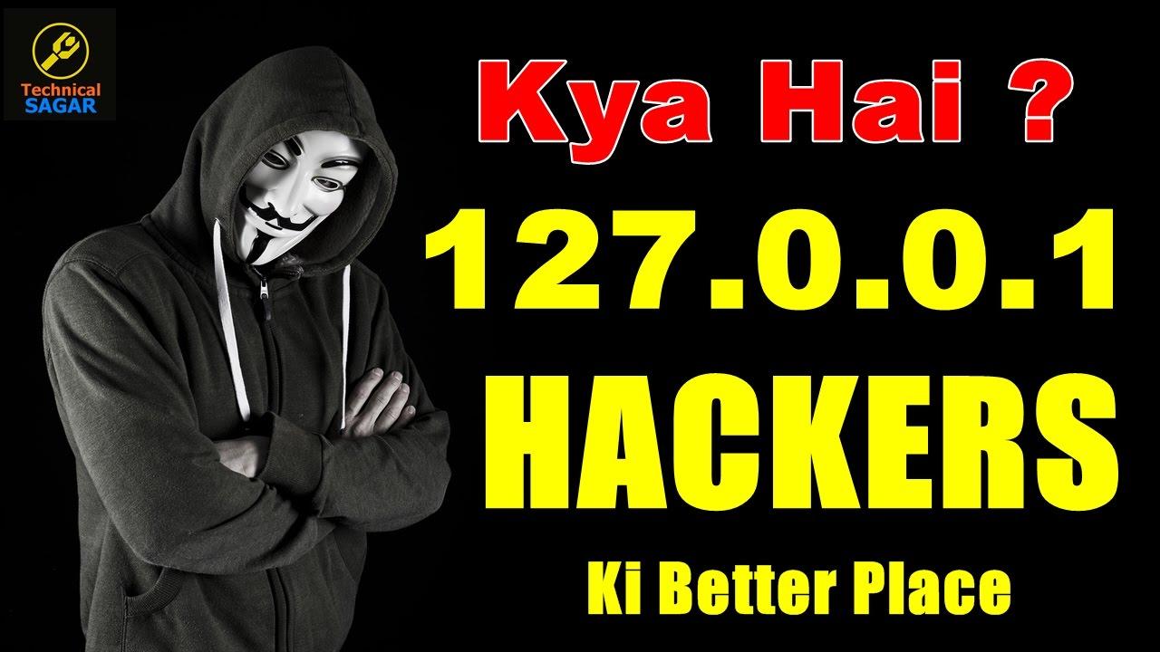 [Hindi] Kya hai 127.0.0.1 ? | Localhost Hackers Ke Liye ...