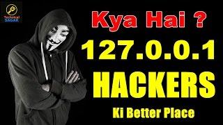 [Hindi] Kya hai 127.0.0.1 ?   Localhost Hackers Ke Liye Better Place ?   Explained In Detail