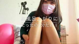 【足裏マッサージ👣】疲れ・むくみ・冷えが解消✨ thumbnail