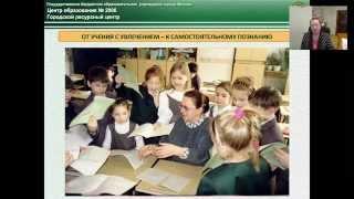 Письмо как школа мышления: авторская методика В.А. Илюхиной. 11.02.2015 г..