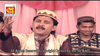 Dil Mein Hai Allah Allah ||  Ashok Zakhmi  ||  Video Qawwali  ||  Musicraft