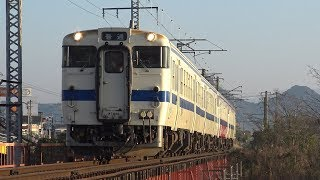 【4K】JR日豊本線 普通列車キハ40系気動車 キハ147-1032+キハ47-8126+キハ40-8038+キハ147-183