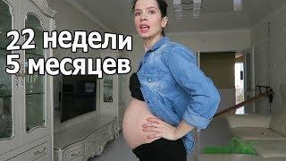 VLOG: Первые признаки беременности / Партнерские роды
