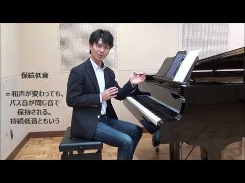 チャイコフスキー:ピアノ協奏曲第1番[福間洸太朗の動画で楽しむ楽曲解説・聴きどころ紹介 #6]