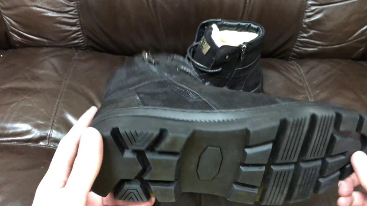 Зимние мужские ботинки ОЧЕНЬ теплые!!! АРТ070