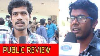 Yemaali Movie Review | Public Review | Samuthirakani, Athulya Ravi, Sam Jones