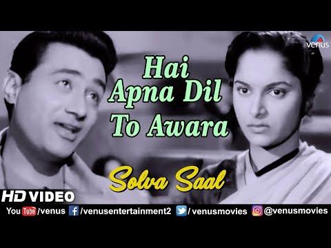 Hai Apna Dil To Awara | Dev Anand | Waheeda Rehman | Hemant Kumar | Solva Saal | Superhit Hindi Song