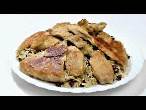 Плов с чечевицей. Азербайджанская кухня. Как приготовить плов с чечевицей.