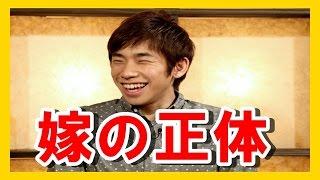 【関連動画】 恋ダンス踊ってみた。 #逃げ恥 【羽生結弦・織田信成・宮...