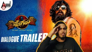 POGARU DIALOGUE TRAILER | REACTION | KANNADA | DHRUVA SARJA | ANUP VASISHT |