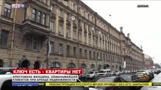 Как правильно сдавать и снимать квартиру в Санкт-Петербурге
