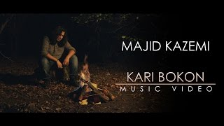 Majid Kazemi - Kari Bokon (Music Video)