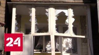 Украина усиливает обстрелы мирных районов Донбасса - Россия 24