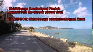 Nick&George Scooter/moto/quad rentals (Zante)