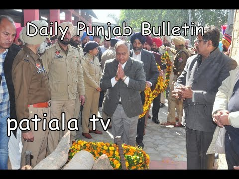 Daily Punjab Bulletin@patiala tv  ( 24Hrs world-Wide )