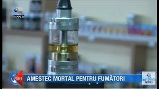 Stirile Kanal D (17.10.2018) - Amestec mortal pentru fumatori! Editie COMPLETA