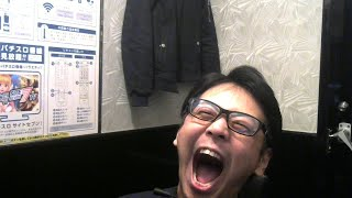【チャンネル登録はこちら】 http://www.youtube.com/channel/UCdywhY4yWRmIn6q9TXuUPNw?sub_confirmation=1 【えなりんSNS】 ...