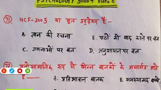 Psychology Objective Questions And Answers In Hindi Pdf