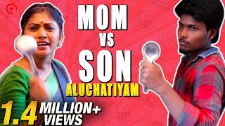 Mom vs Son Aluchatiyam | Mom vs Son Sothanaigal | Sirappa seivom | Random Videos