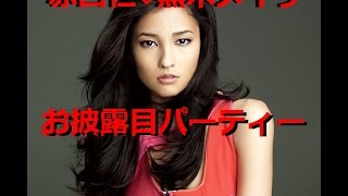 歌手の赤西仁(31)と女優の黒木メイサ(27)夫妻が、12日に東京...