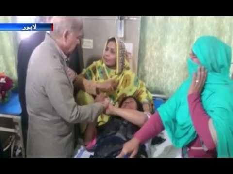 CM Punjab Shahbaz Sharif Visit Hospital