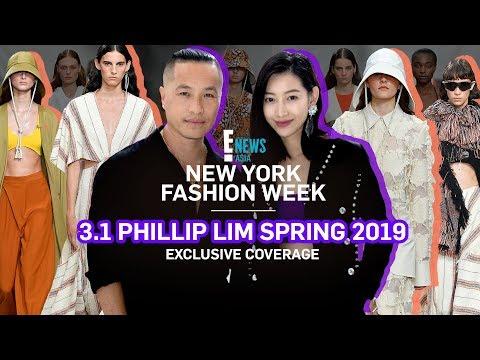 NYFW 2018 x PHILLIP LIM   E! VIP   E! News Asia