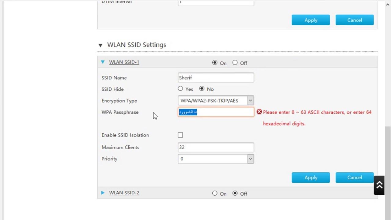 تغيير الاسم والباسوورد الخاصين بال WiFi للراوتر الجديد من TE Data موديل  ZXHN H168N V3 1