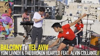 YONI LIVNEH & THE BROKEN HEARTED FT. ALVIN COLLANTES - DANCE WITHOUT MOVES לרקוד בלי לזוז