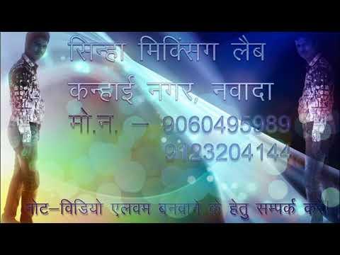 Laike Me Laika Ho Jai- My New Latest Dj Songs Jarur Sune
