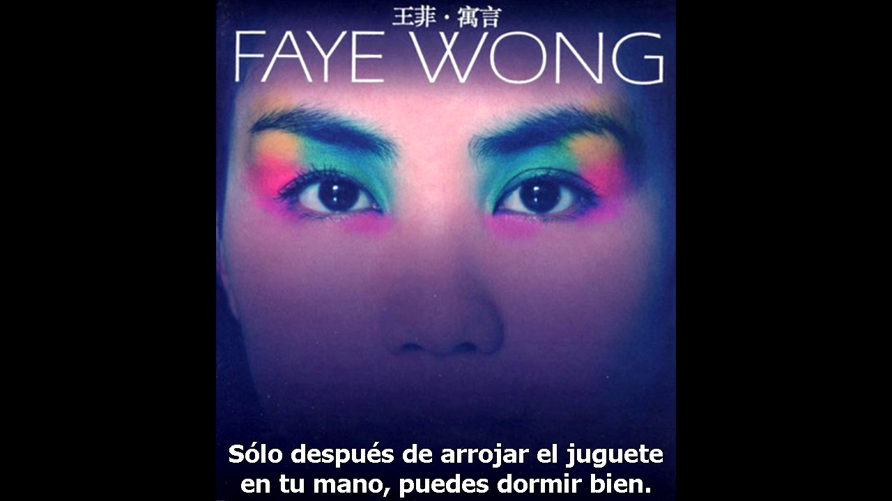 Faye Wong Love Letter To Myself