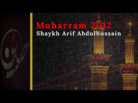 Shaykh Arif - Lecture 3 Muharram 1434