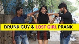 BUNTY BUBBLEE | DRUNK GUY AND LOST GIRL PRANK !!