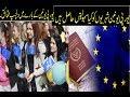 European Union documentray in Urdu/Hindi