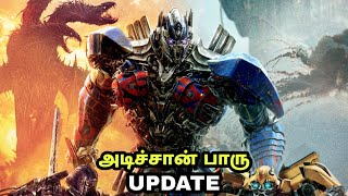 Transformers Update   2 New Transformers Movie Confirmed by Paramount pictures in Tamil