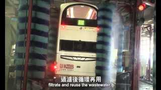巴士洗白白