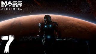 Mass Effect Andromeda. Прохождение. Часть 7 (Пиби. Драк. Транспорт)