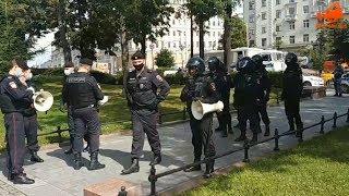 Москвичи вышли кормить голубей в поддержку Хабаровска.Задержания / LIVE 01.08.20