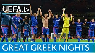 Video Great Greek Champions League wins: Olympiacos, AEK & Panathinaikos download MP3, 3GP, MP4, WEBM, AVI, FLV September 2018