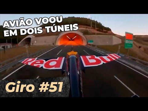 INACREDITÁVEL! 5 RECORDS EM APENAS 32 SEGUNDOS! / Giro 51