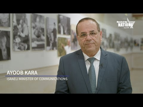 Israeli Minister of Communications Ayoob Kara endorsing March of the Nations