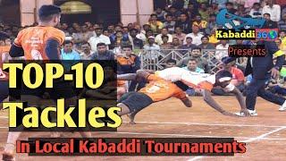 Top 10 Tackles In Local Kabaddi Tournaments Kabaddi..