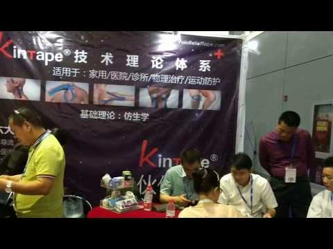 DL Medical at CMEF exhibition / Trade Fair at Shanghai 2017