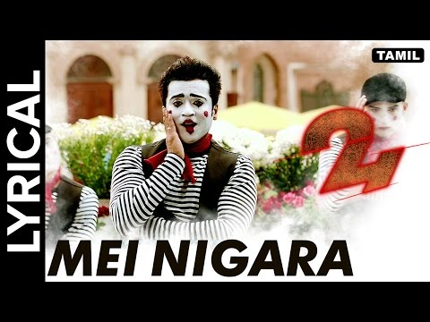 Lyrical: Mei Nigara | Full Song with Lyrics | 24 Tamil Movie