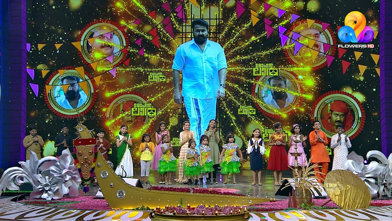 Top Singers With Mohanlal   Special Moments
