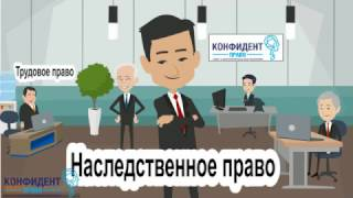 видео Наследственные споры в суде