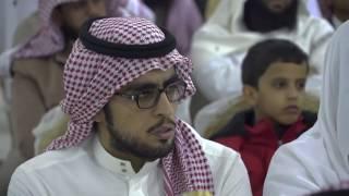 ولاتكن من الغافلين |الشيخ سعد العتيق